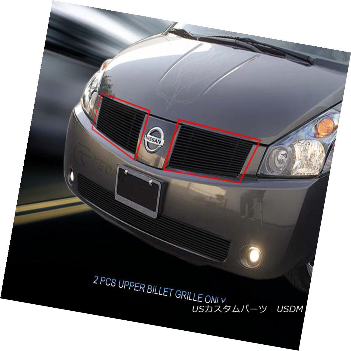 グリル For 2004-2006 Nissan Quest Bolt-On Black Billet Grille Upper Grill Insert Fedar 2004-2006日産クエストボルトオンブラックビレットグリルアッパーグリルインサートフェルダー