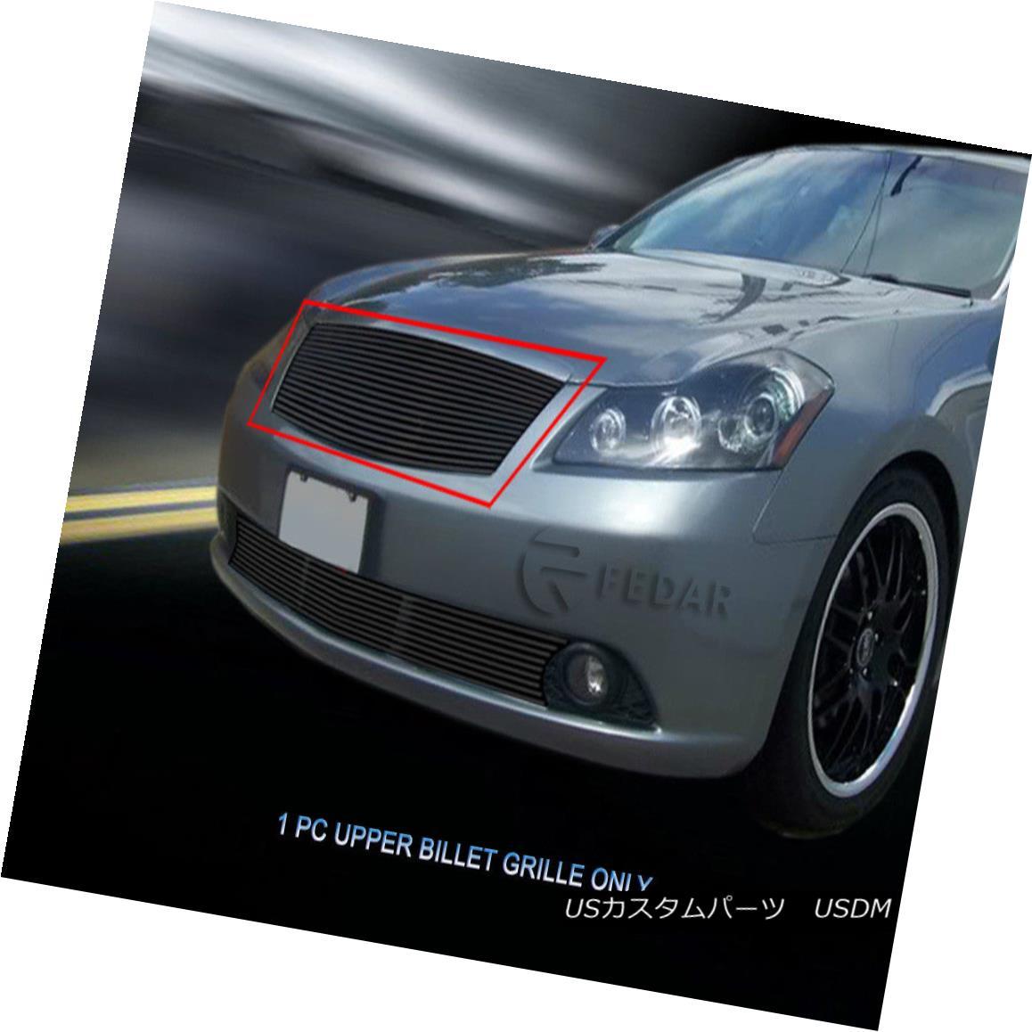 グリル Fits 05~07 Infiniti M35 Sedan Black Billet Grille Grill Upper Insert Fedar フィット05?07インフィニティM35セダンブラックビレットグリルグリルアッパーインサートフェルダー