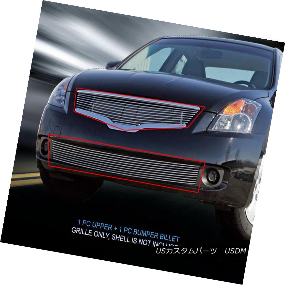 グリル Fedar Fits 2007-2009 Nissan Altima Sedan Polished Billet Grille Combo Fedar Fits 2007-2009日産アルティマセダンポリッシュビレットグリルコンボ