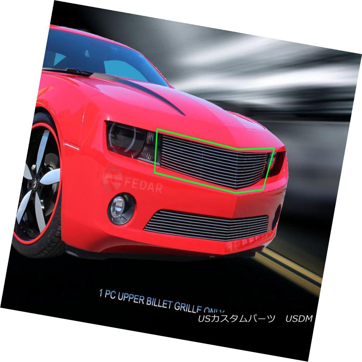 グリル Fedar Fits 10-13 Chevy Camaro LT/LS/RS/SS Chrome Logo Cover Upper Billet Grille Fedar 10-13 Chevy Camaro LT / LS / RS / SSクロームロゴカバーアッパービレットグリル
