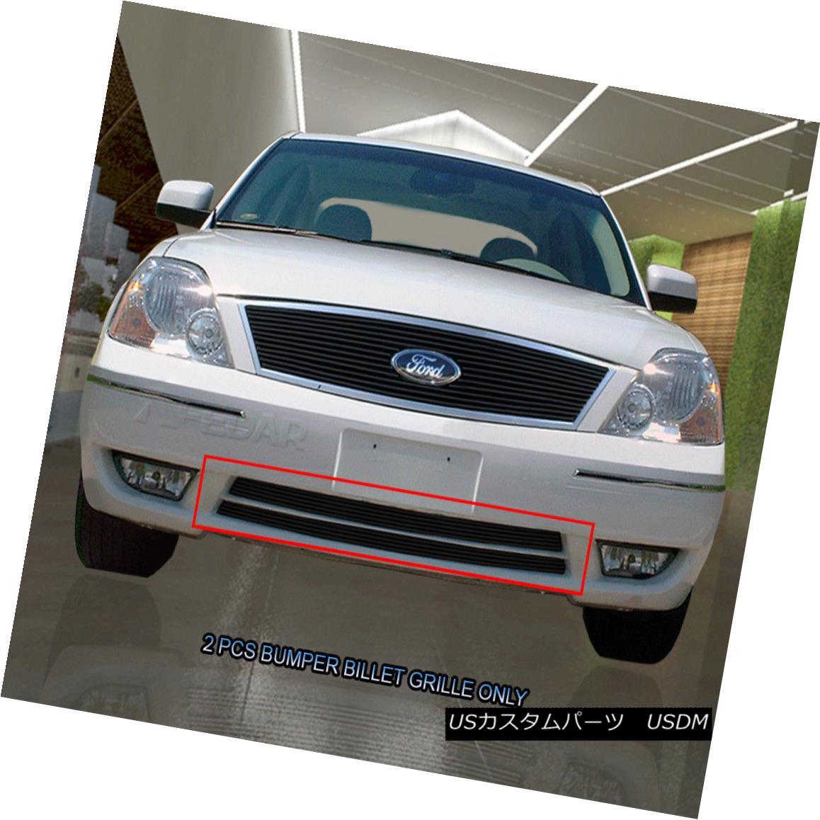 グリル Fits 2005 2006 2007 Ford Five Hundred Black Billet Grille Bumper Insert Fedar フィット2005年2006 2007フォードファイブ百白ビレットグリルバンパーインサートFedar