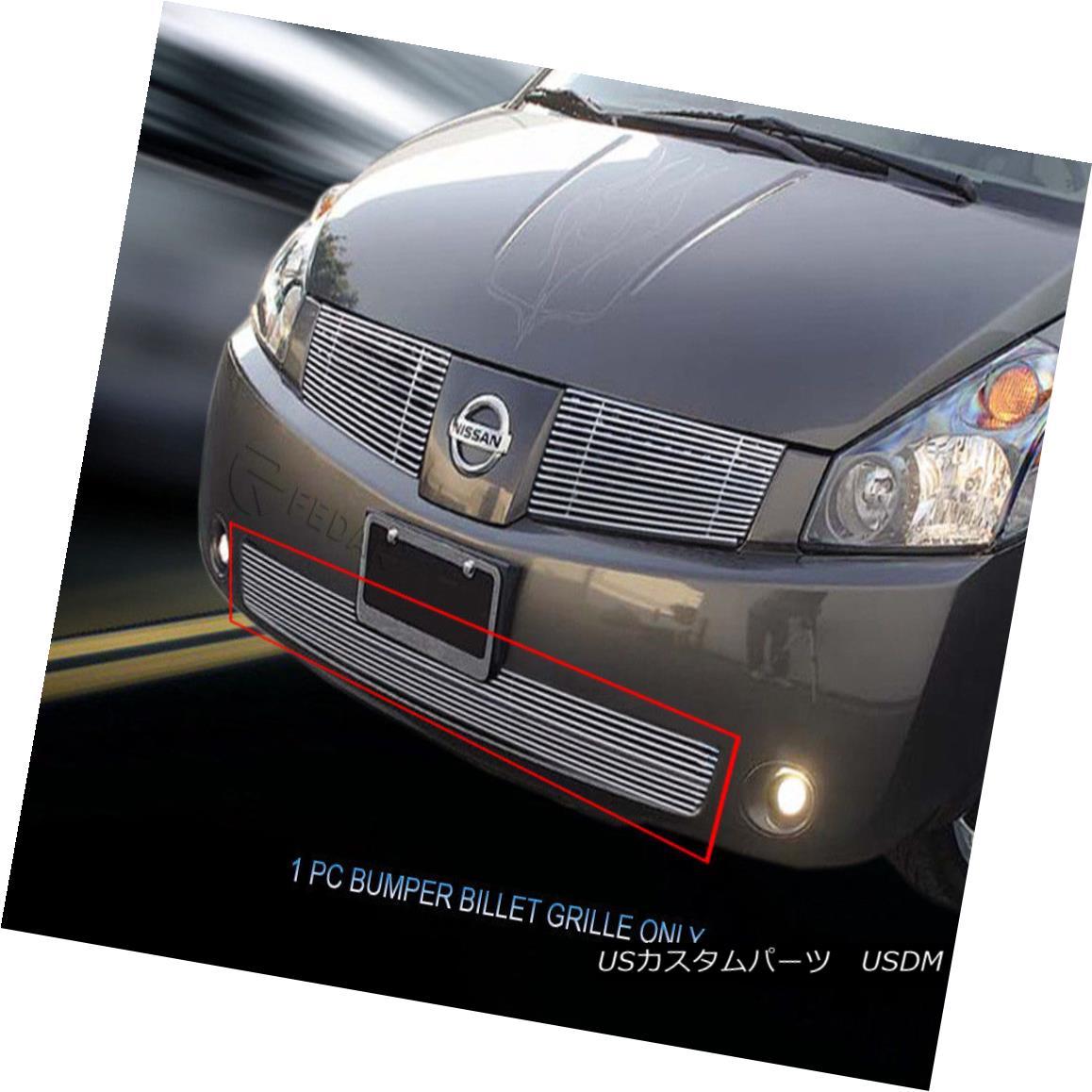 グリル For 2004-2006 Nissan Quest Bolt-On Billet Grille Bumper Grill Insert Fedar 2004-2006日産クエスト・ボルト・オン・ビレット・グリルバンパー・グリルインサート・フェルダ