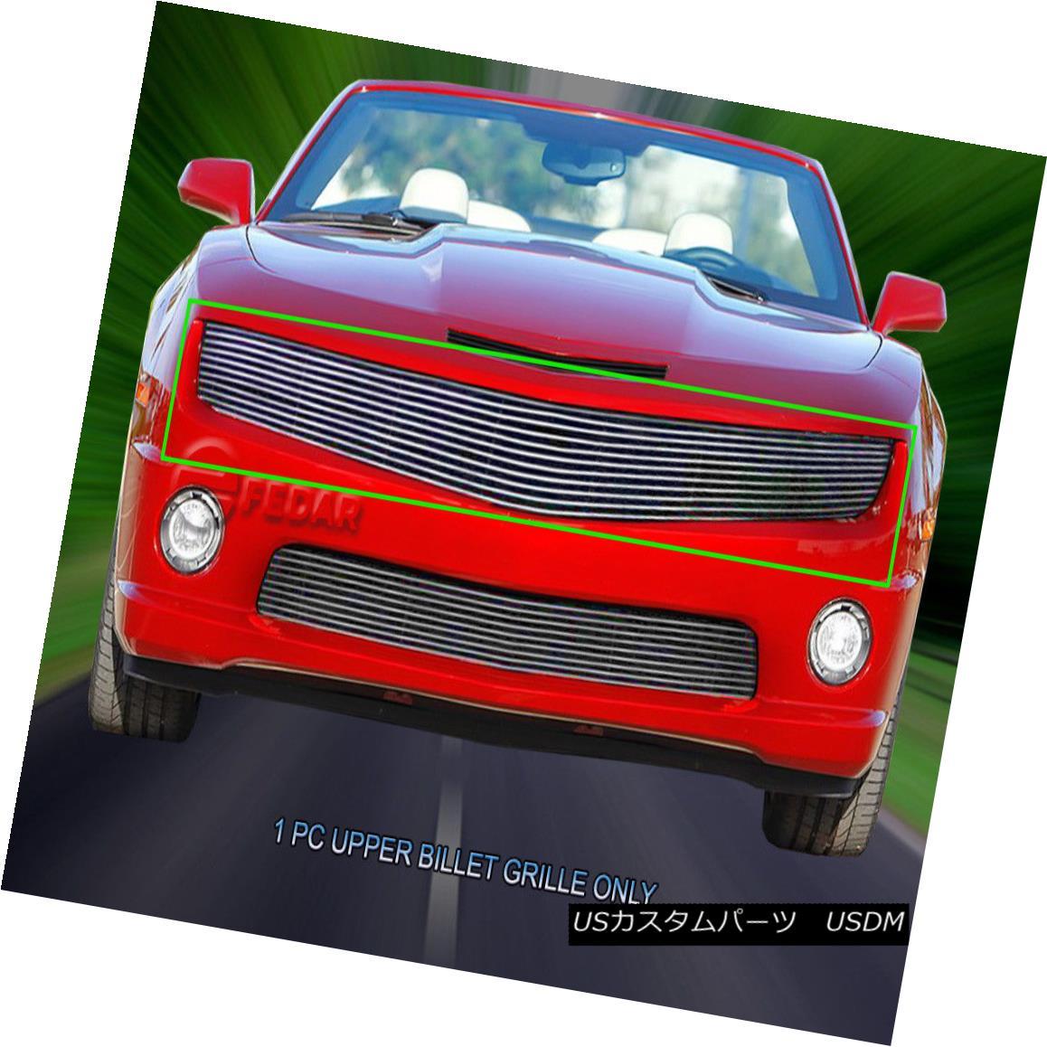 グリル Fedar Fits 2010-2013 Chevy Camaro LT/LS/RS/SS Chrome BoltOn Upper Billet Grille Fedarは2010-2013年を適合させるChevy Camaro LT / LS / RS / SSクロムBoltOnアッパービレットグリル