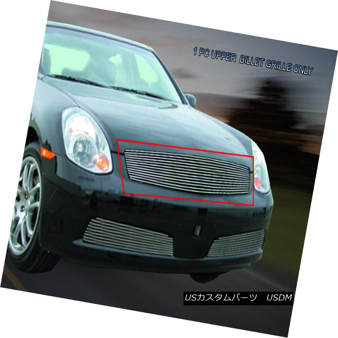 グリル Fits 2005 2006 Infiniti G35 Sedan Billet Grille Main Upper Grill Insert Fedar フィット2005年2006インフィニティG35セダンビレットグリルメインアッパーグリルインサートFedar