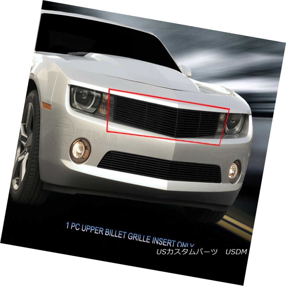 グリル Fits 10 11 12 13 Chevy Camaro LT LS RS SS Black Upper Billet Grille Insert Fedar フィット10 11 12 13 Chevy Camaro LT LS RS SSブラックアッパービレットグリルインサートFedar