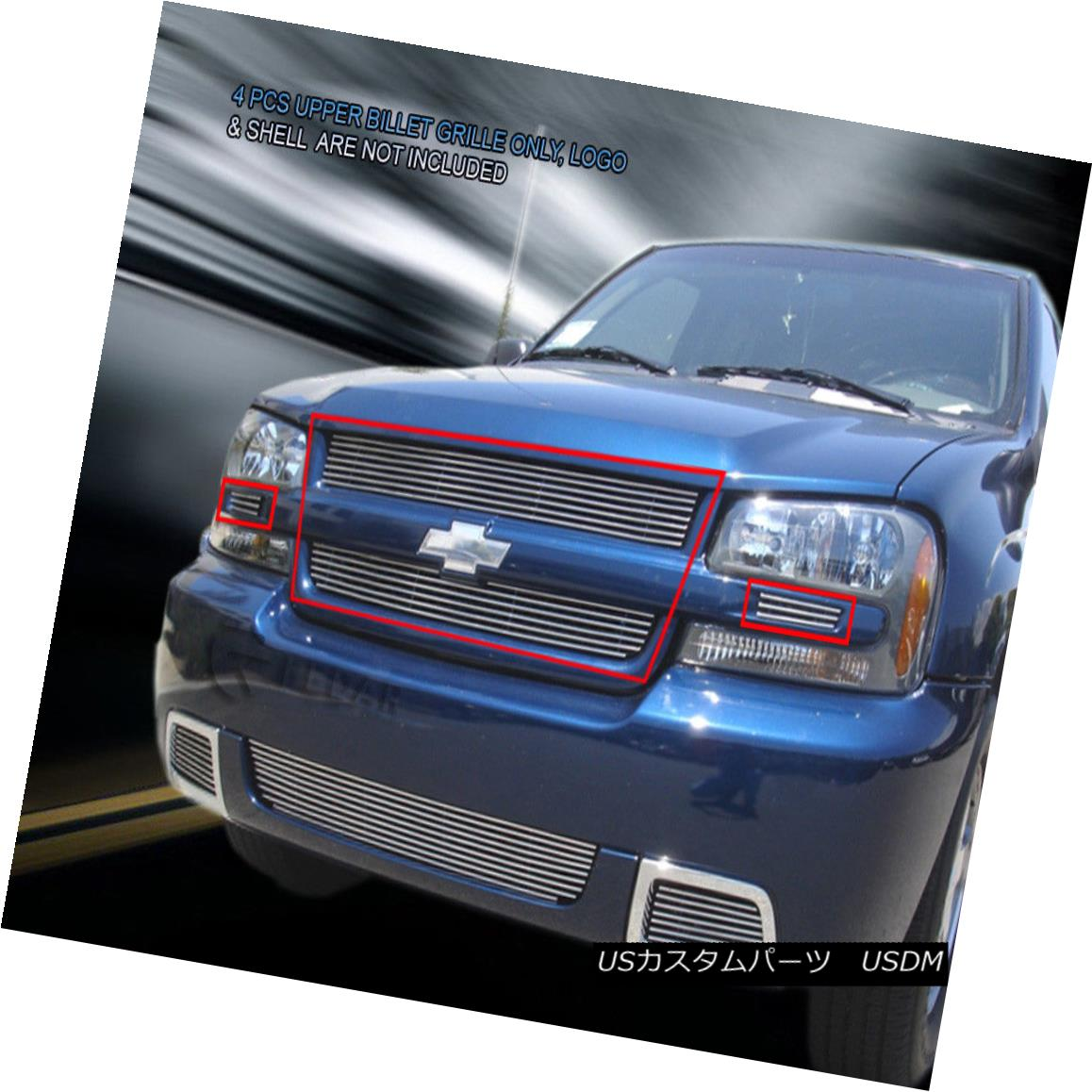 グリル For 06-09 Chevy Trailblazer SS Bolt-On Billet Grille Upper Grill Insert Fedar 06-09シボレートレイルブレイザーSS Bolt-On Billet Grilleアッパーグリルインサートフェルダー