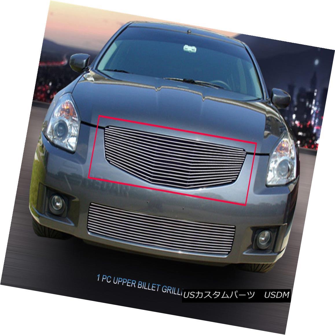 グリル Fedar Fits 2007-2008 Nissan Maxima Polished Main Upper Billet Grille Fedarは2007 - 2008年をフィットさせる日産マキシマはメインアッパービレットグリルを研磨した