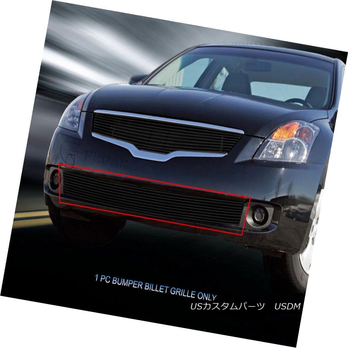 グリル Fits 07-09 Nissan Altima Black Billet Grille Grill Bumper Insert Fedar フィット07-09日産アルティマブラックビレットグリルグリルバンパーインサートFedar