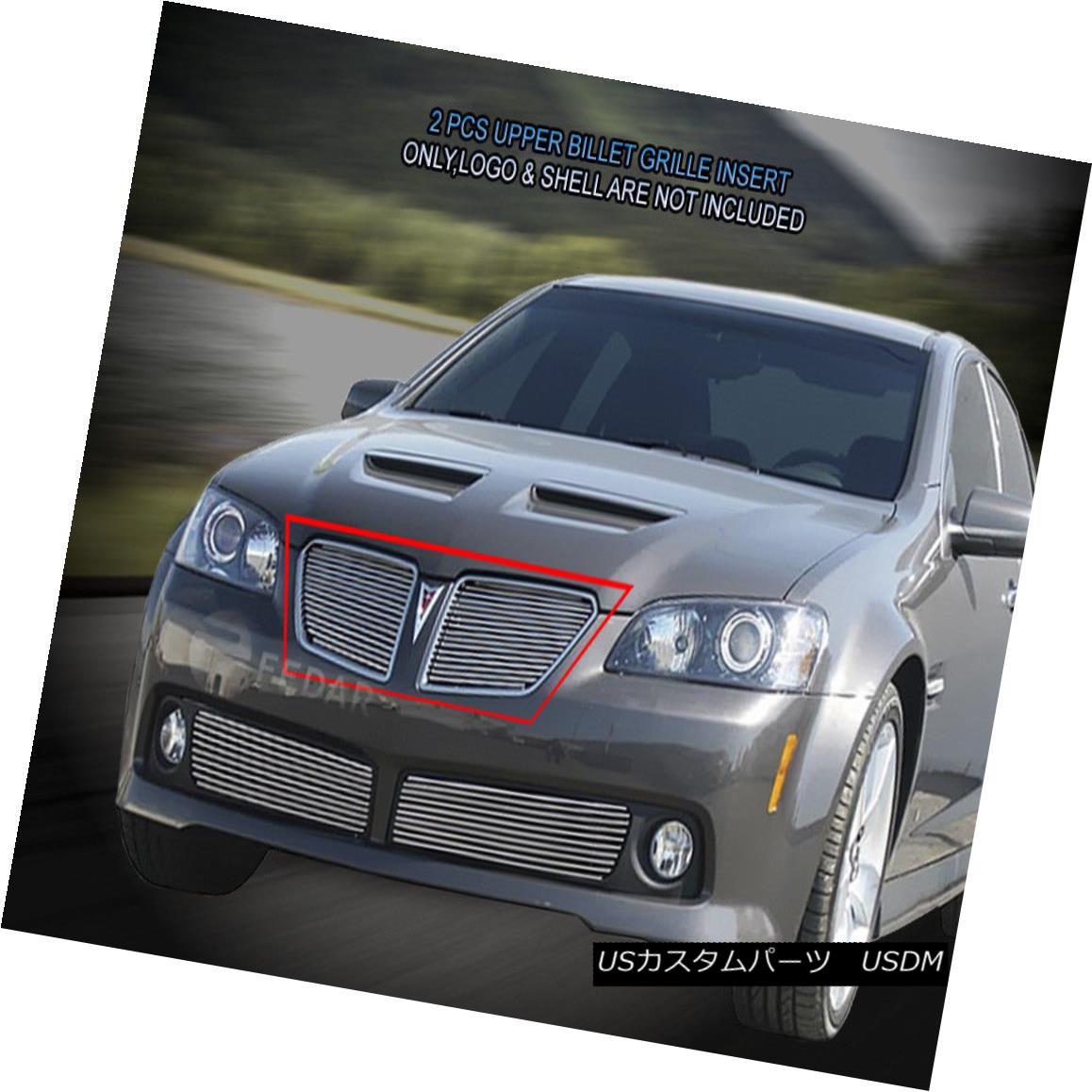 グリル For 2008-2009 Pontiac G8 Bolt-On Billet Grille Upper Grill Insert Fedar 2008 - 2009年ポンティアックG8ボルトオンビレットグリルアッパーグリルインサートフェルダ