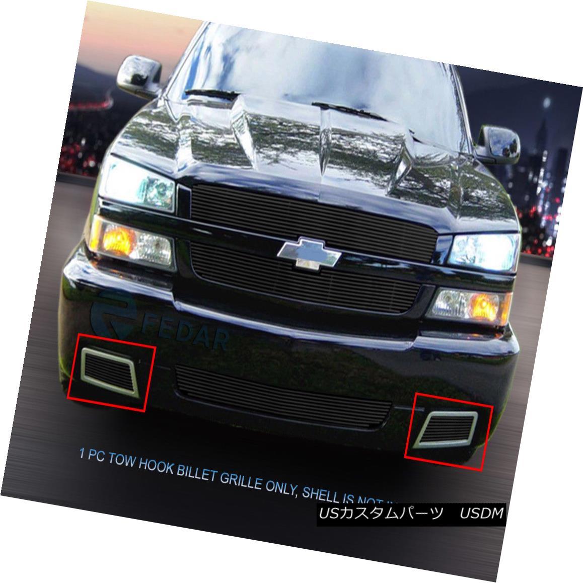 グリル For 03-06 Chevy Silverado 1500 SS Black Billet Grille Tow Hook Insert Fedar 03-06 Chevy Silverado 1500 SSブラックビレットグリルトウフックインサートフェルダー