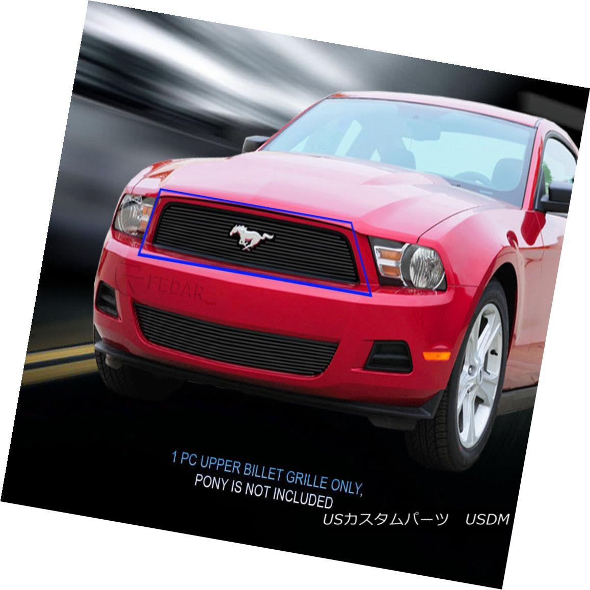 グリル Fedar Fits 2010-2012 Ford Mustang V6 Black Main Upper Billet Grille Fedarは2010-2012年Ford Mustang V6 Blackメインアッパービレットグリルを適合