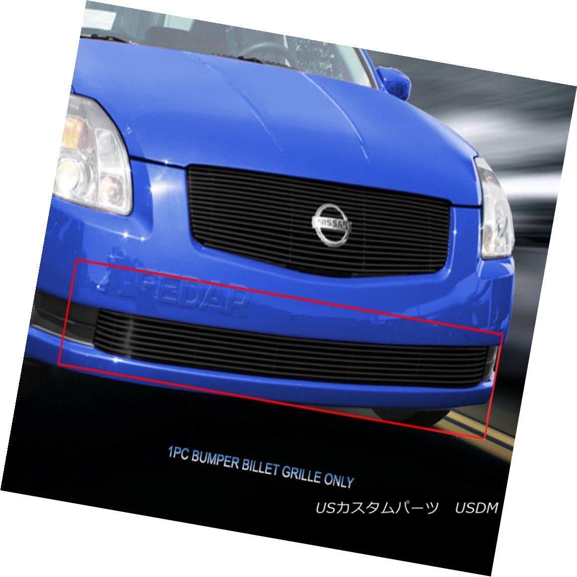 グリル Fits 04-06 Nissan Sentra Black Billet Grille Lower Bumper Grill Insert Fedar フィット04-06日産セントラブラックビレットグリルロワーバンパーグリルインサートFedar