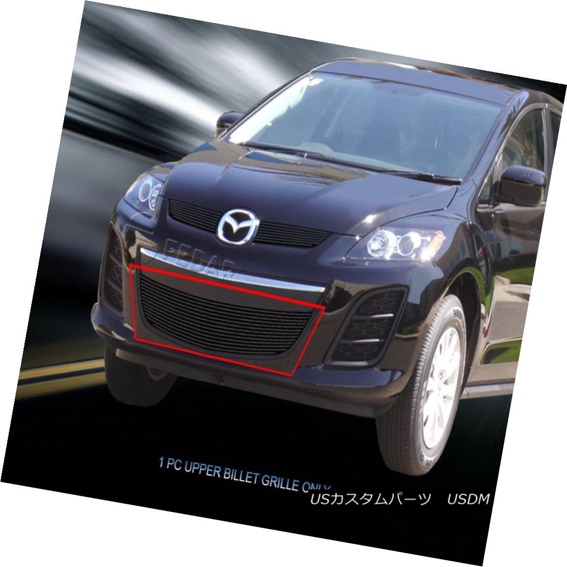 グリル 2010-2012 Mazda CX-7 CX7 Black Billet Grille Bumper Grill Insert Fedar 2010-2012マツダCX-7 CX7ブラックビレットグリルバンパーグリルインサートフェルダー