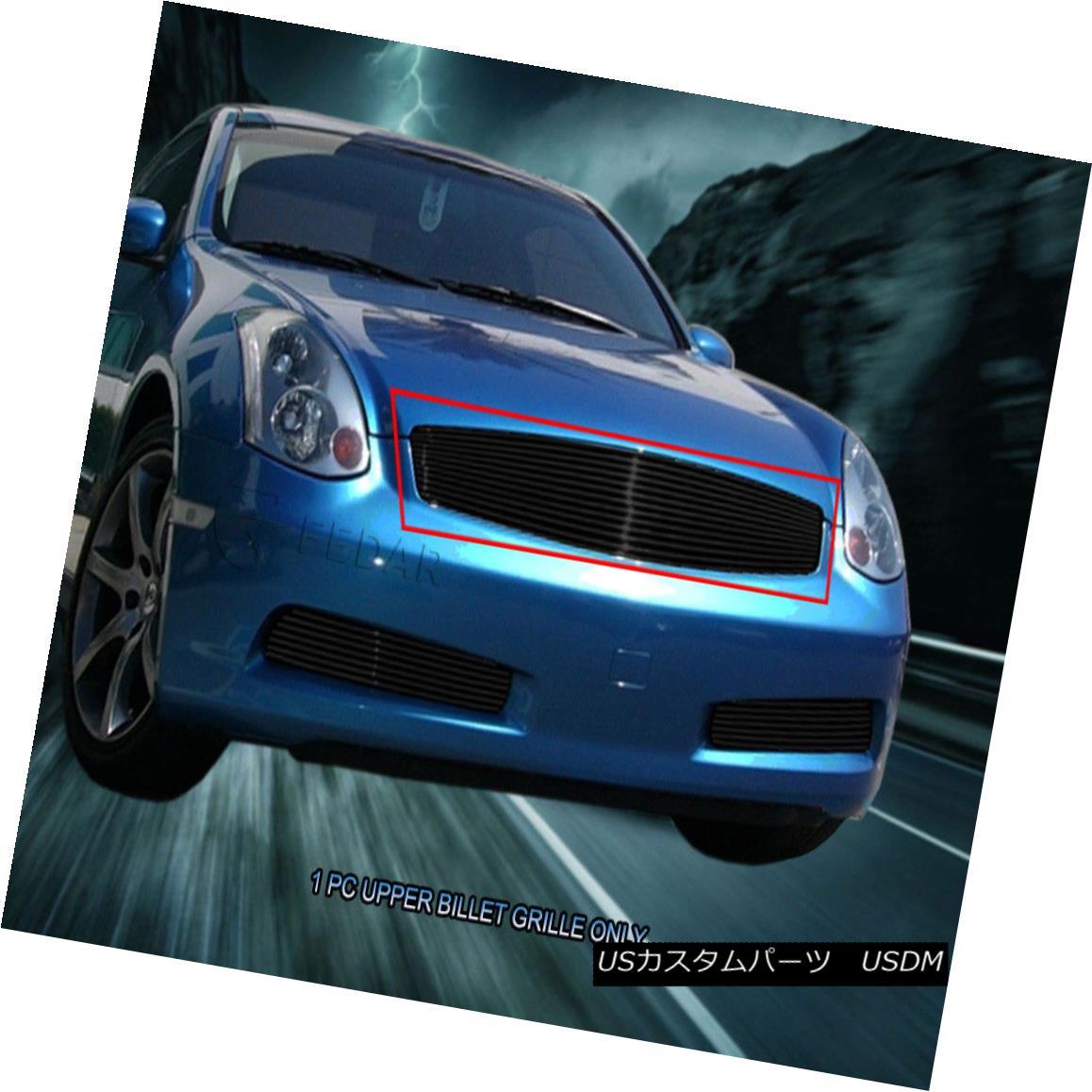グリル Fits 03-07 Infiniti G35 2 Door Coupe Black Billet Grille Upper Insert Fedar フィット03-07インフィニティG35 2ドアクーペブラックビレットグリルアッパーインサートフェルダー