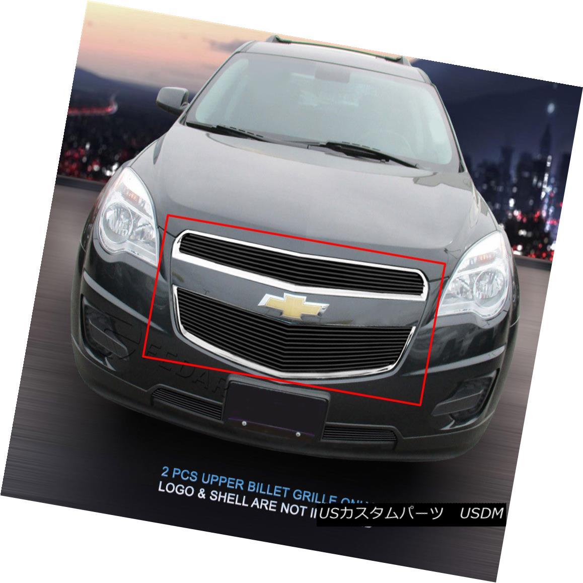 グリル Fedar Fits 2010-2015 Chevy Equinox Black Main Upper Billet Grille Fedarは2010年から2015年に合うChevy Equinox Blackメインアッパービレットグリル