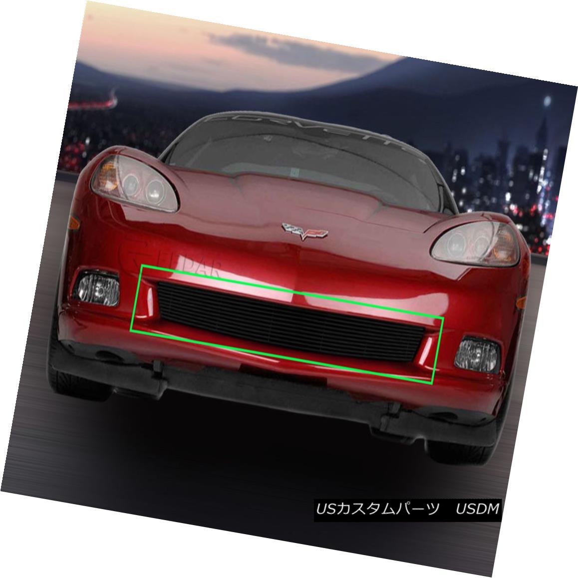 グリル 2006-2010 Chevy Corvette C6 Black Billet Grille Grill Insert  787B Fedar 2006-2010シボレーコルベットC6ブラックビレットグリルグリルインサート787B Fedar
