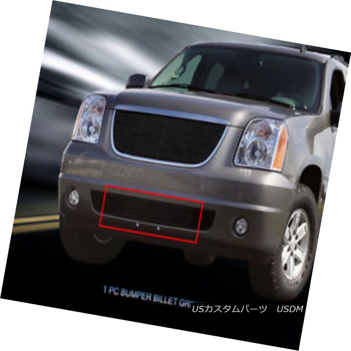 グリル For 2007-2013 GMC Yukon Black Bolt-On Billet Grille Bumper Grill Insert Fedar 2007-2013 GMC Yukon Black Bolt-OnビレットグリルバンパーグリルインサートFedar