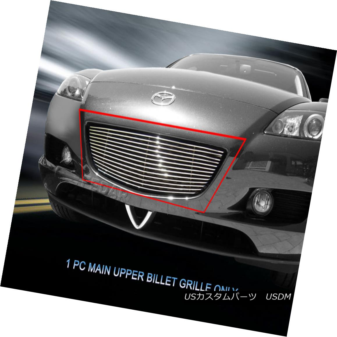 グリル Fedar Fits 04-08 Mazda RX-8 Polished Billet Grille Overlay Fedar Fits 04-08マツダRX-8ポリッシュビレットグリルオーバーレイ