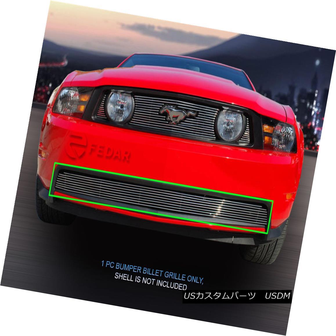 グリル Fits 2010 2011 2012 Ford Mustang GT V8 Billet Grille Bumper Grill Insert Fedar フィット2010年2011 2012フォードマスタングGT V8ビレットグリルバンパーグリルインサートFedar