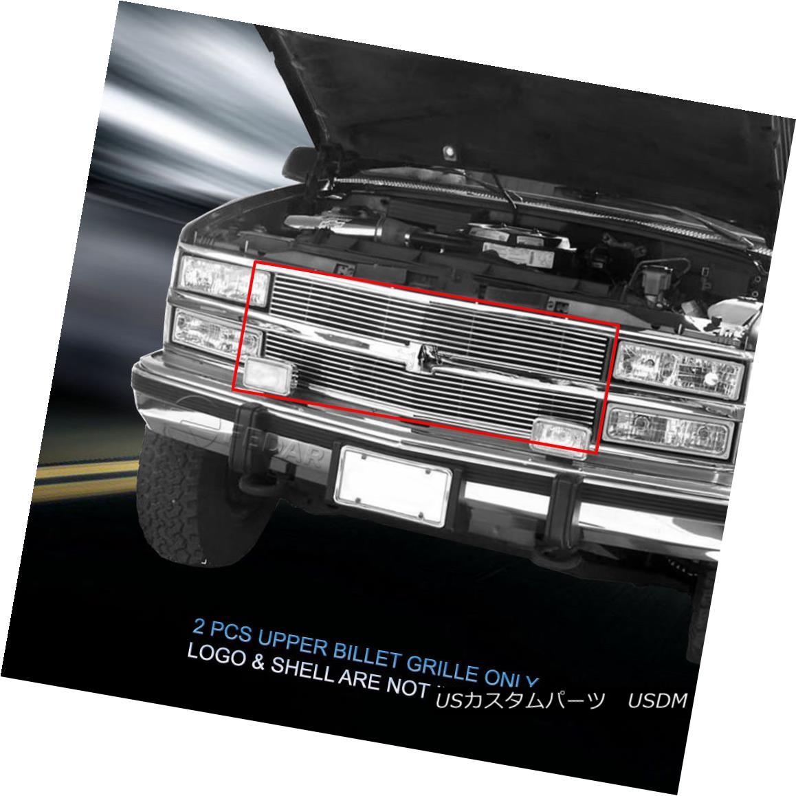グリル Fedar Fits 88-93 Chevy C/K Pickup/Suburban/Blazer Billet Grille Insert Fedar Fitch 88-93 Chevy C / Kピックアップ/ Suburba n / Blazer Billet Grille Insert
