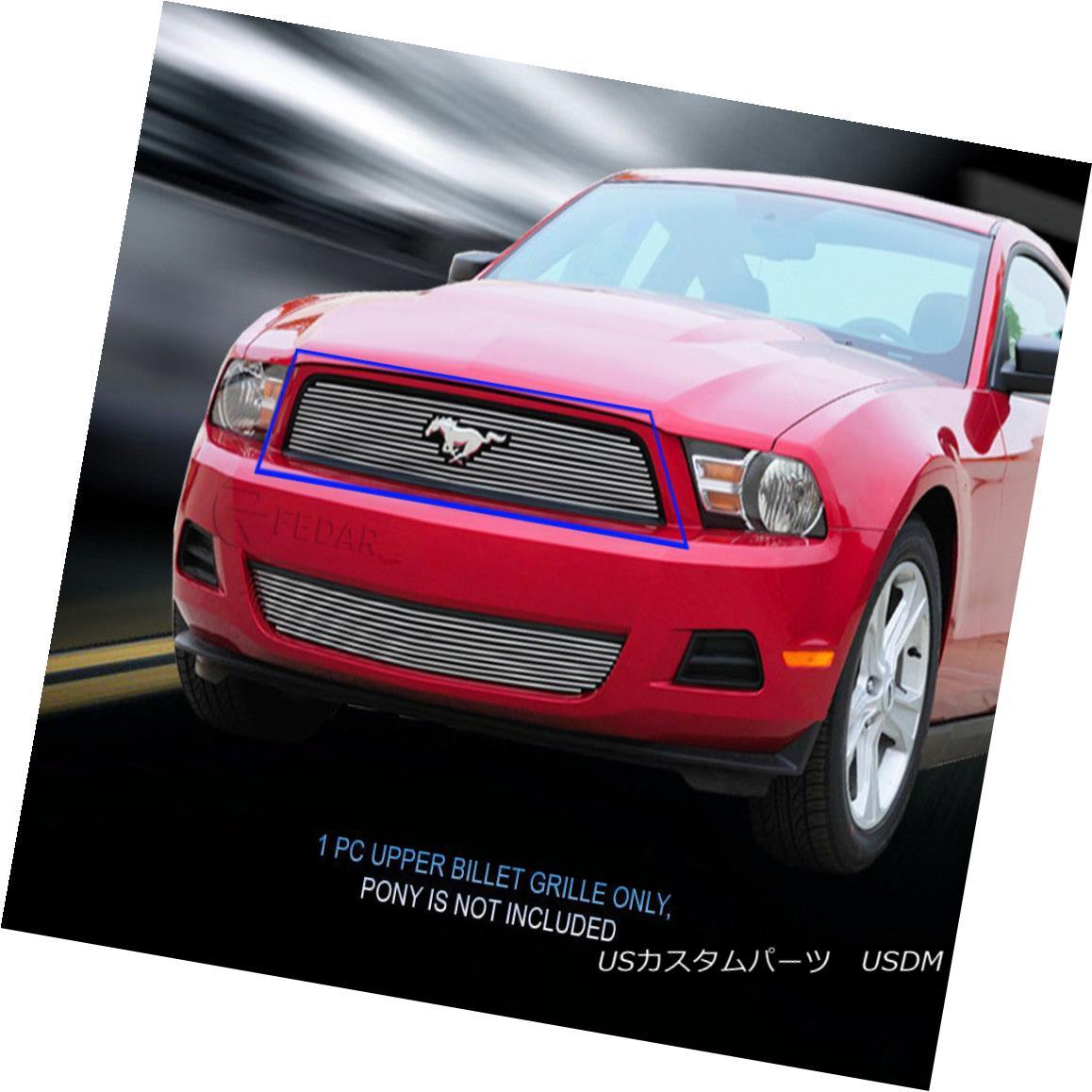 グリル Fits 2010 2011 2012 Ford Mustang V6 Billet Grille Upper Grill Insert Fedar フィット2010年2011年2012フォードマスタングV6ビレットグリルアッパーグリルインサートFedar