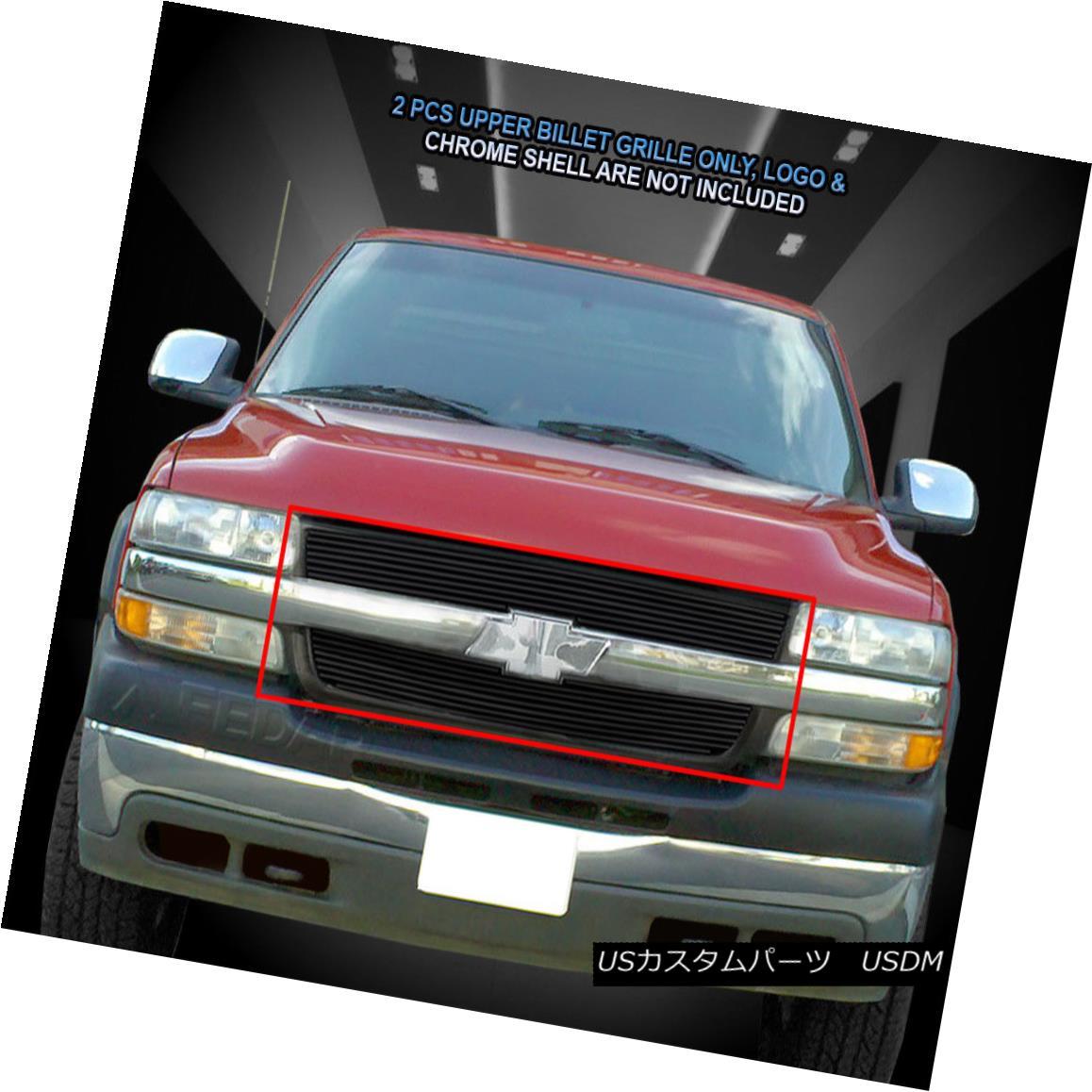 グリル For 01-02 Chevy Silverado 2500 3500 Black Billet Grille Grill Insert Fedar 01-02 Chevy Silverado 2500 3500 Black BilletグリルグリルインサートFedar