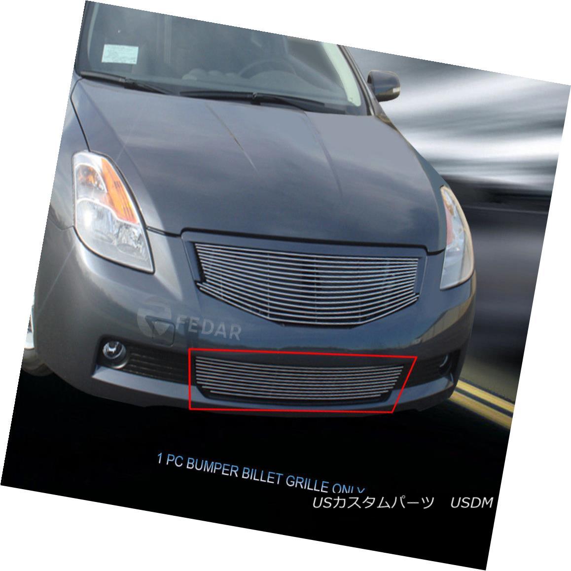 グリル For 2008-2009 Nissan Altima Coupe Replacement Billet Grille Bumper Insert Fedar 日産アルティマクーペ交換用ビレットグリルバンパーインサートFedar