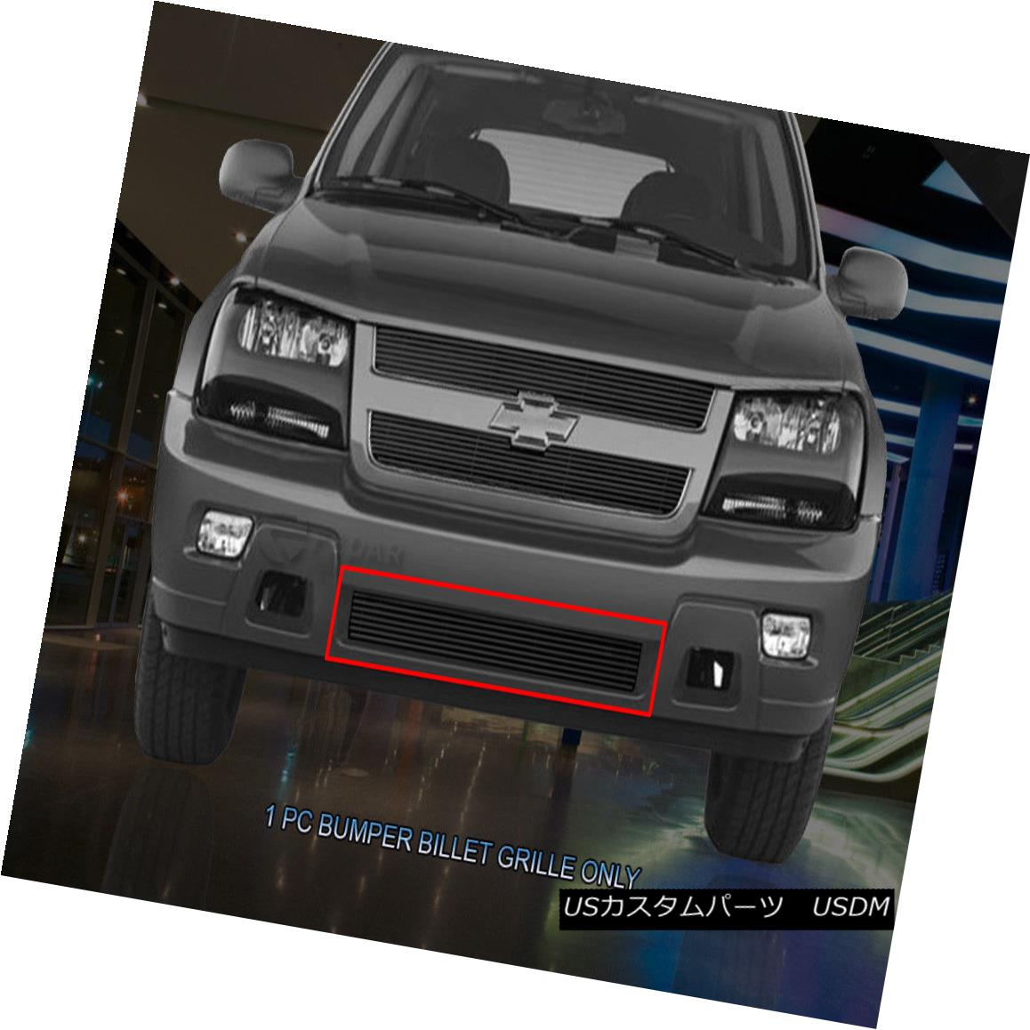 グリル For 06-09 Chevy Trailblazer LT Black Billet Grille Grill Bumper Insert Fedar 06-09 Chevy Trailblazer LT Black BilletグリルグリルバンパーインサートFedar