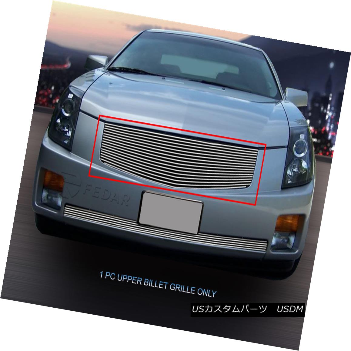 グリル Fedar Fits 2003-2007 Cadillac CTS Polished Main Upper Billet Grille Fedarは2003-2007年に合うキャデラックCTS研磨されたメインアッパービレットグリル