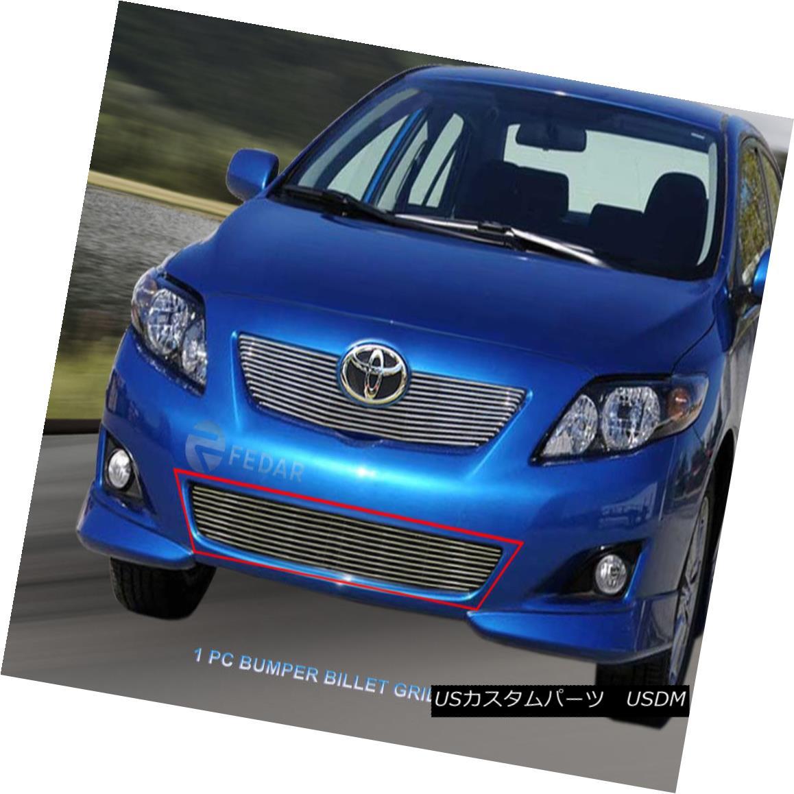 グリル 09-10 Toyota Corolla Billet Grille Grill Bumper Insert Fedar 09-10トヨタカローラビレットグリルグリルバンパーインサートフェルダ
