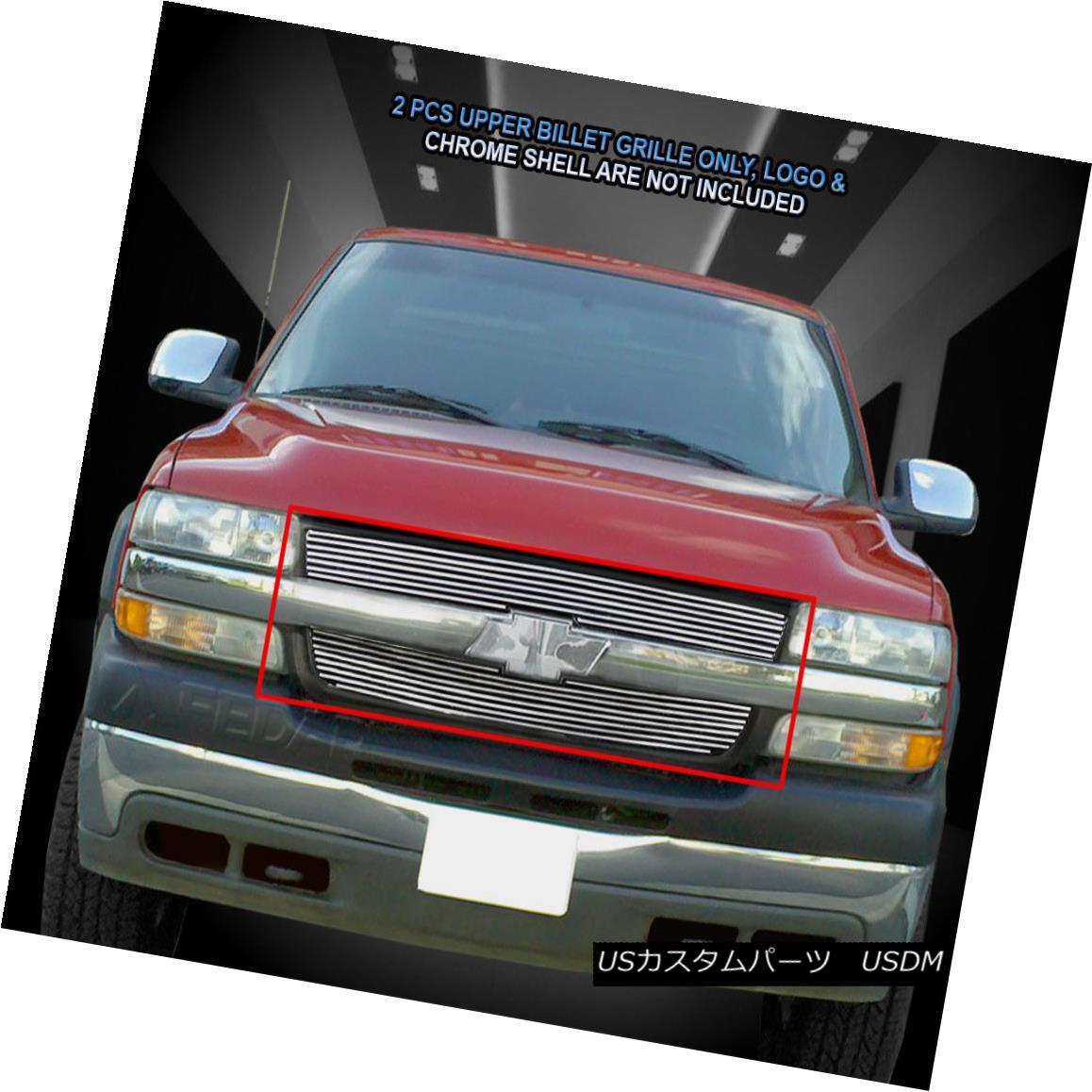 グリル 01-02 Chevy Silverado 2500 3500 Billet Grille Grill Insert Fedar 01-02 Chevy Silverado 2500 3500ビレットグリルグリルインサートFedar