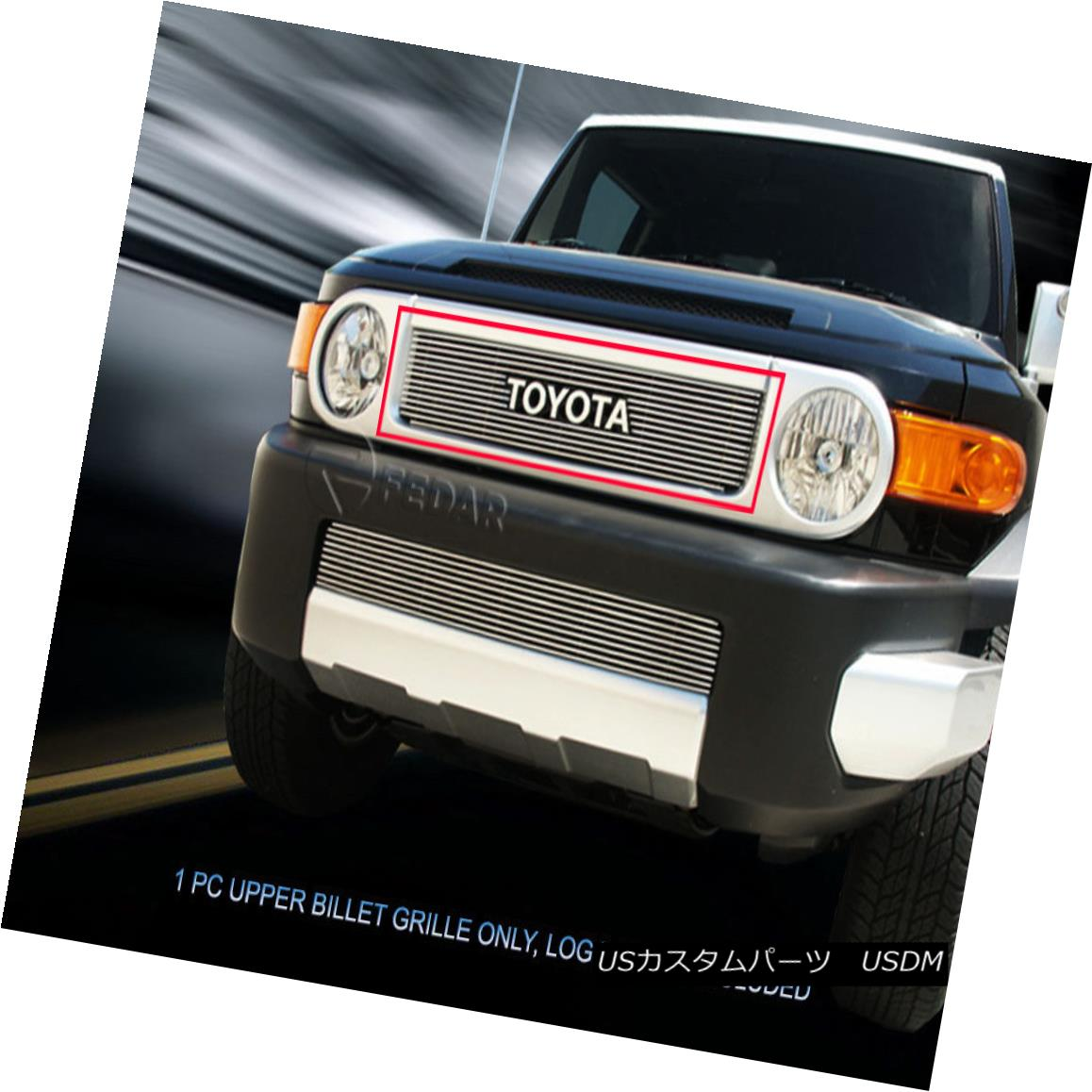 グリル Fedar Fits 2007-2014 Toyota FJ Cruiser Polished Billet Grille Insert Fedarは2007-2014年を適合させるトヨタFJ巡洋艦磨かれたビレットの格子挿入物
