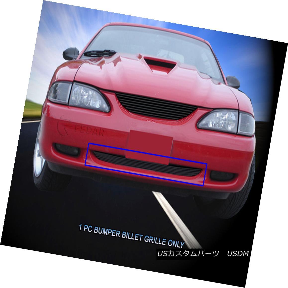 グリル 1994 - 1998 Ford Mustang Black Billet Grille Lower Bumper Insert Fedar 1994 - 1998フォードマスタングブラックビレットグリルロワーバンパーインサートFedar