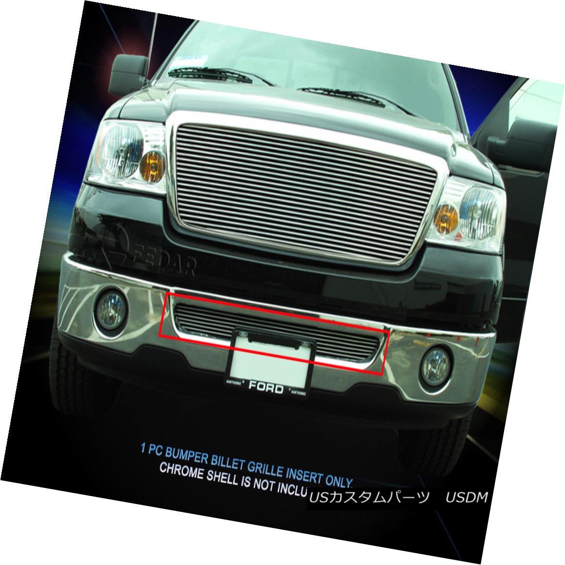 グリル Fedar Fits 2006-2008 Ford F-150 Polished Lower Bumper Billet Grille Fedarは2006-2008年Ford F-150を磨いたLower Bumper Billet Grille