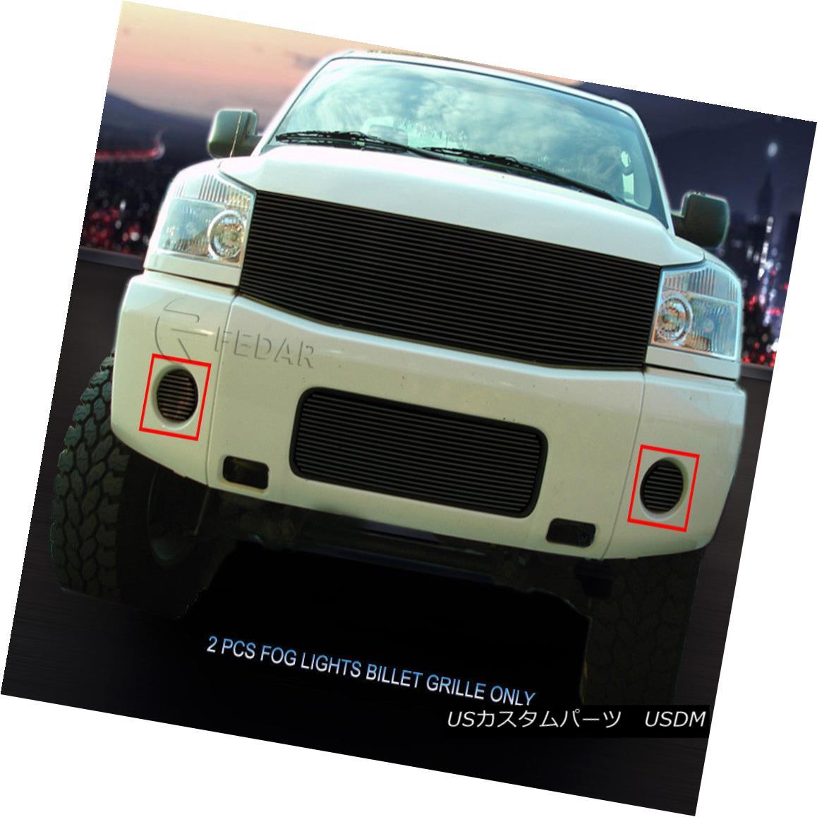 グリル Fedar Fits 04-07 Nissan Titan/Armada Black Billet Grille Overlay Fedar Fits 04-07 Nissan Titan / Armada Black Billetグリルオーバーレイ