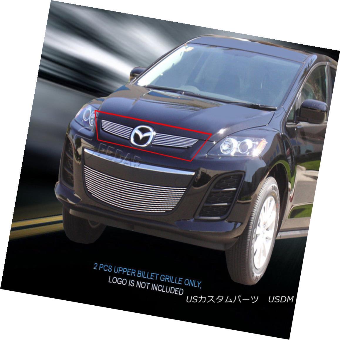 グリル Fedar Fits 2010-2012 Mazda CX-7 Polished Main Upper Billet Grille Fedarは2010-2012年を適合させるマツダCX-7は磨かれたメインアッパービレットグリル