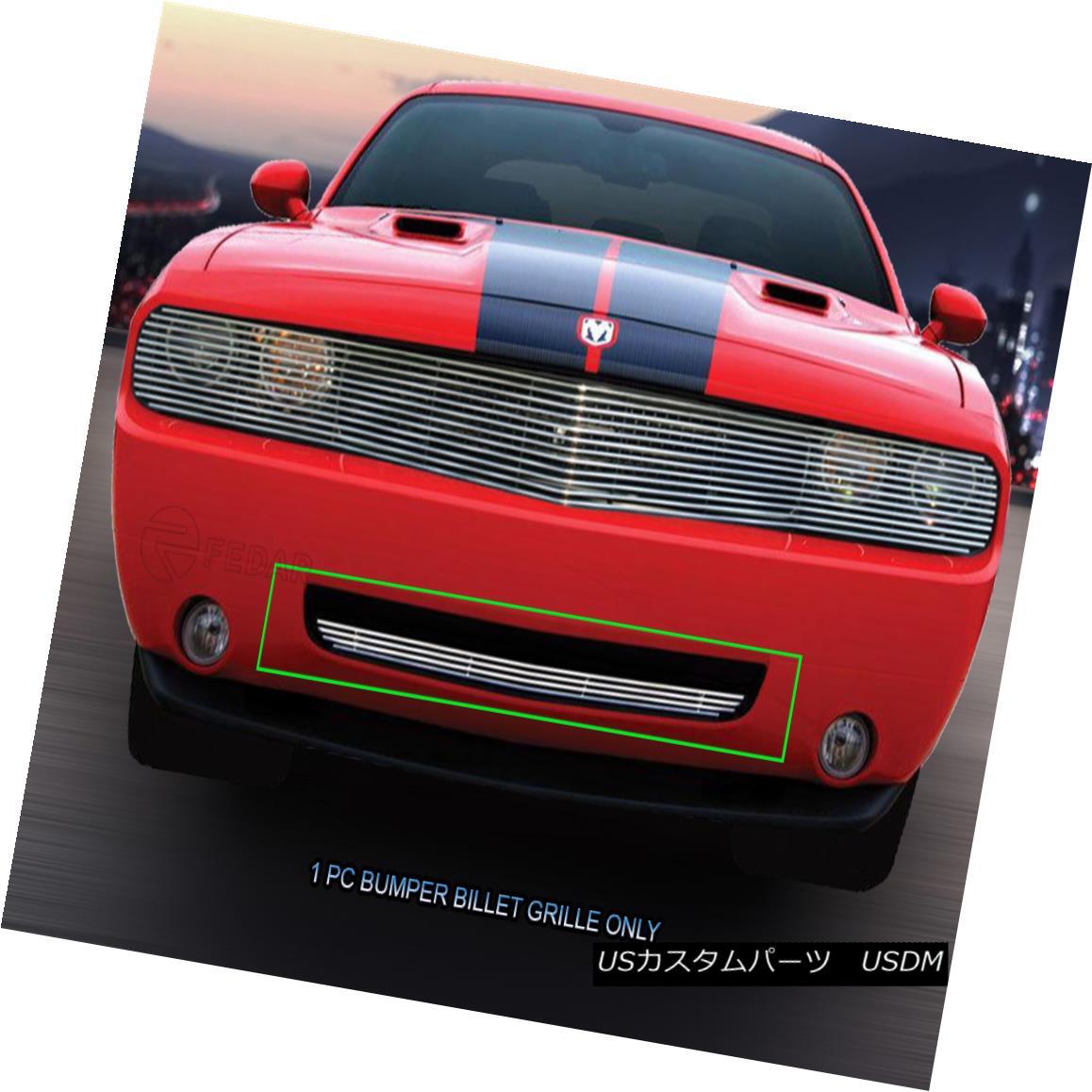 グリル Fits 2009 2010 Dodge Challenger Billet Grille Bumper Grill Insert Fedar フィット2009年2010ドッジチャレンジャービレットグリルバンパーグリルインサートFedar