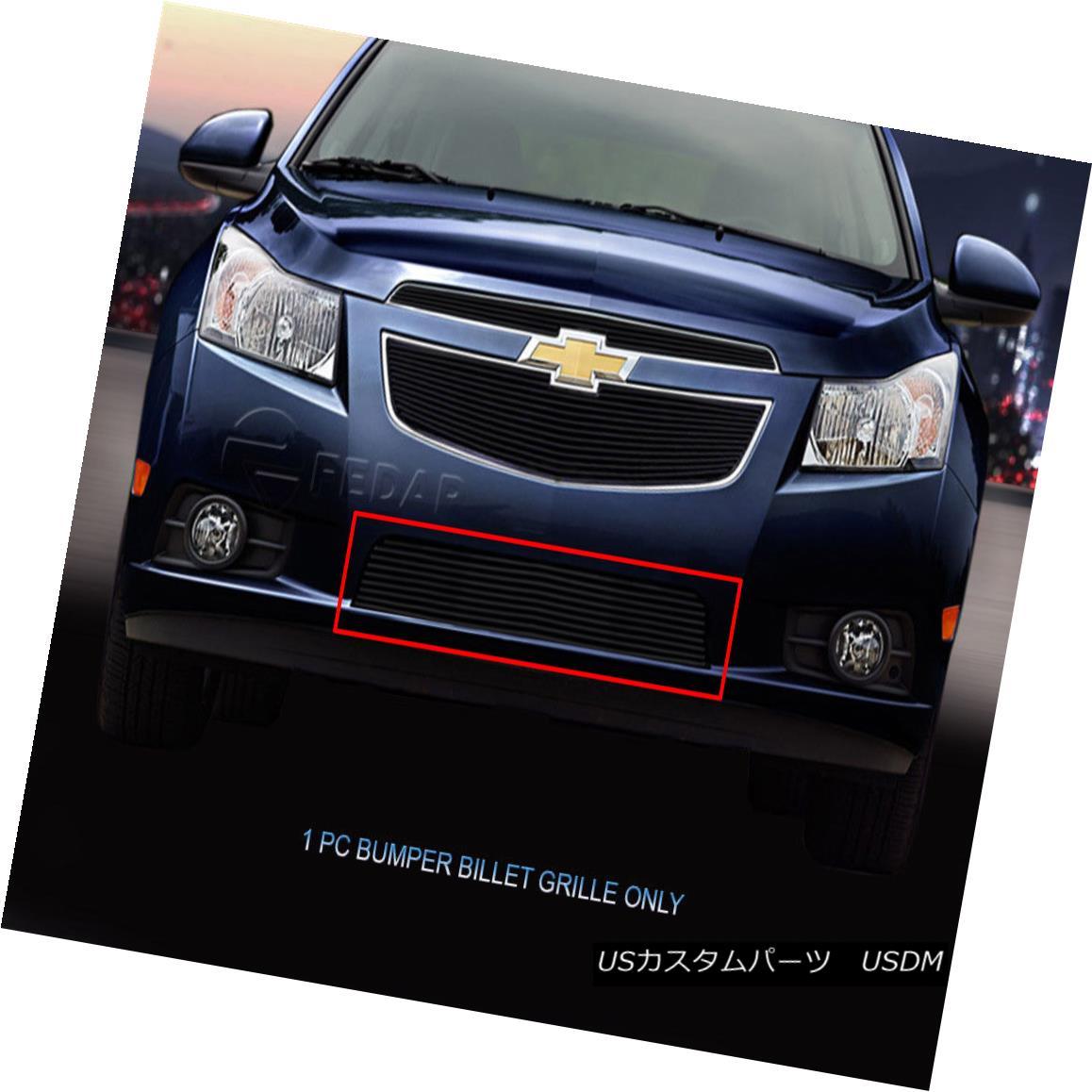 グリル Fedar Fits 2011-2014 Chevy Cruze LT RS/ LTZ RS Black Lower Bumper Billet Grille Fedar 2011-2014シボレー・クルーズLT RS / LTZ RSブラック・ロワー・バンパー・ビレット・グリル