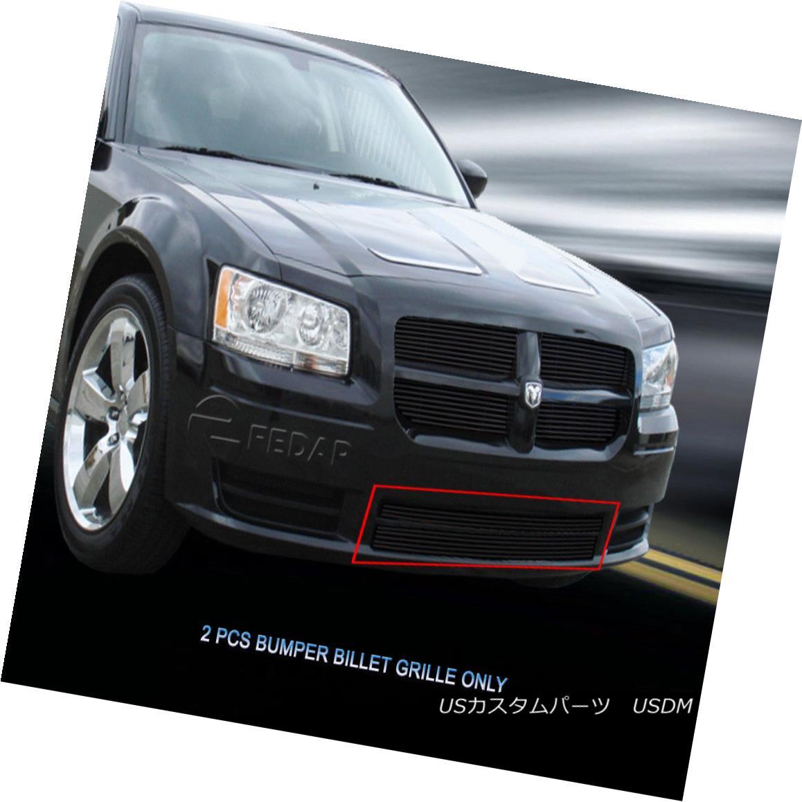 グリル 2008-2010 Dodge Magnum Black Billet Grille Bumper Grill Insert Fedar 2008-2010ダッジマグナムブラックビレットグリルバンパーグリルインサートフェルダ