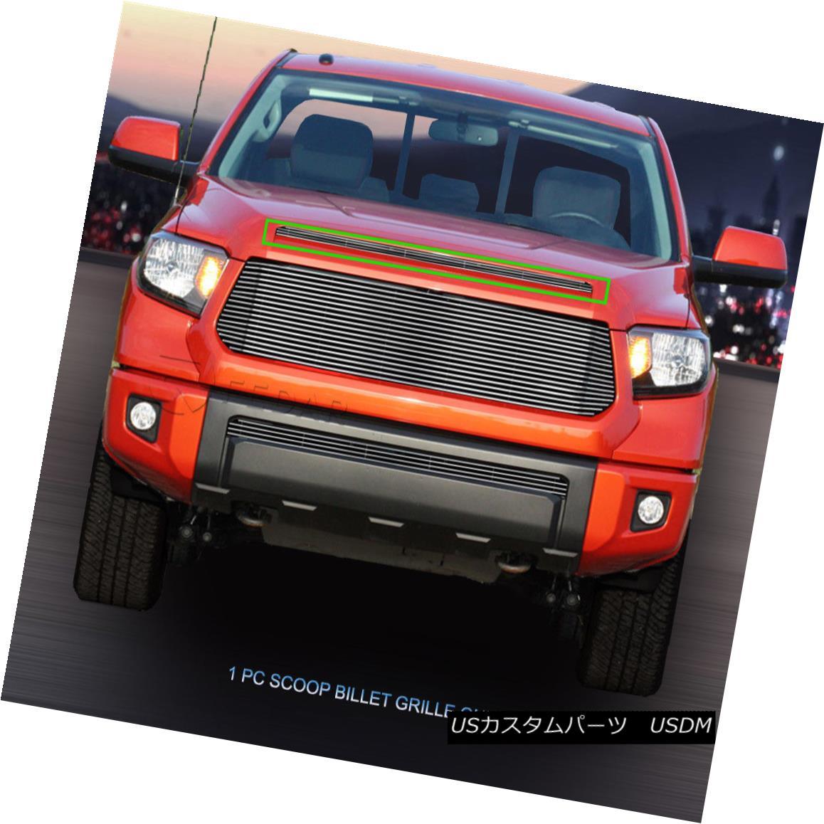 グリル Fits 2014 2015 2016 Toyota Tundra Billet Grille Upper Scoop Grill Insert Fedar フィット2014 2015 2016トヨタトンドラビレットグリルアッパースクープグリルインサートフェルダー
