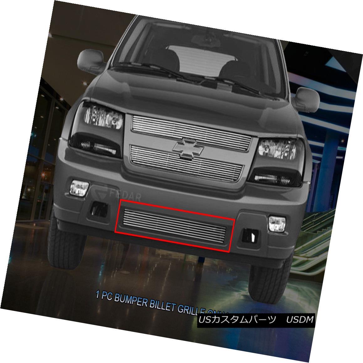 グリル 06-09 Chevy Trailblazer LT Billet Grille Grill Bumper Insert Fedar 06-09 Chevy Trailblazer LTビレットグリルグリルバンパーインサートFedar