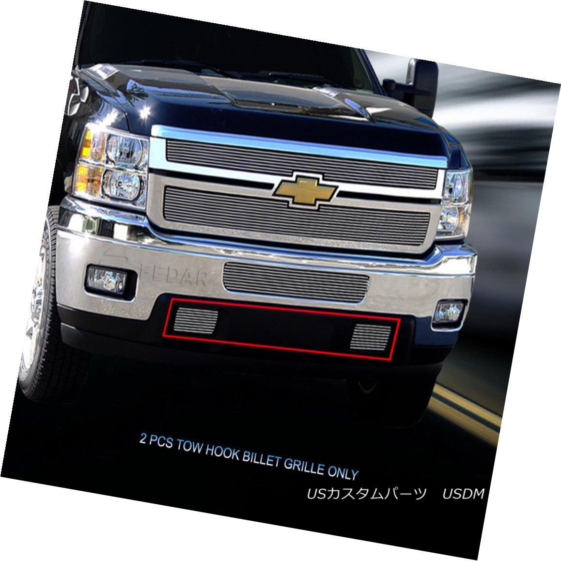 グリル Fits 2011 2012 2013 2014 Chevrolet Silverado Tow Hook Billet Grille Insert Fedar Fit 2011 2012 2013 2013シボレーシルバラードトウフックビレットグリルインサートFedar