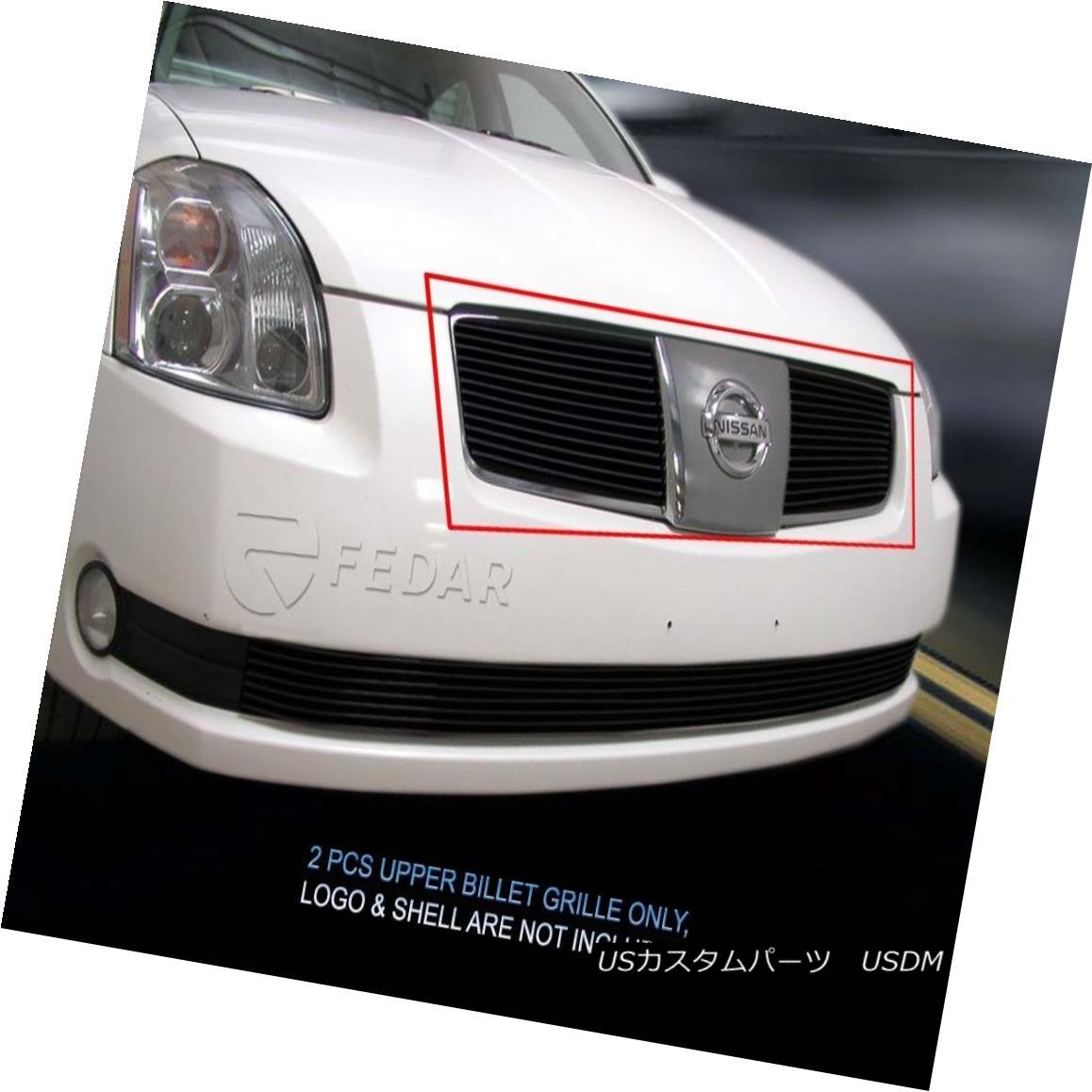 Maxima Grille Upper Nissan Black Billet Insert 2 Fedar Pcs 04-06 フィット04-06日産マキシマブラックビレットグリルグリルアッパーインサート2個入りFedar Fits グリル Grill