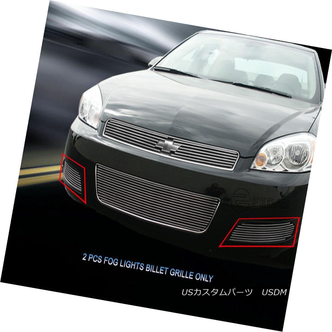 グリル For 06-13 Chevy Impala Fog Light Model Billet Grille Bumper Grill Insert Fedar 06-13シボレーインパラフォグライトモデルビレットグリルバンパーグリルインサートFedar