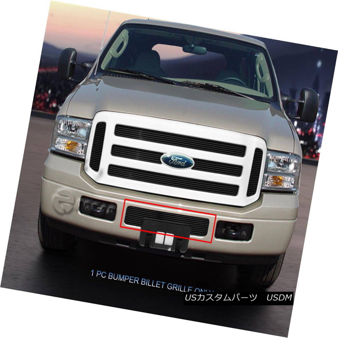 グリル 05-07 Ford F-250/F-350/F-450/F-550/Excursion Black Bumper Billet Grille Fedar 05-07 Ford F-250 / F-350 / F-450 / F-550 / Excu rsion Black Bumper Billet Grille Fedar