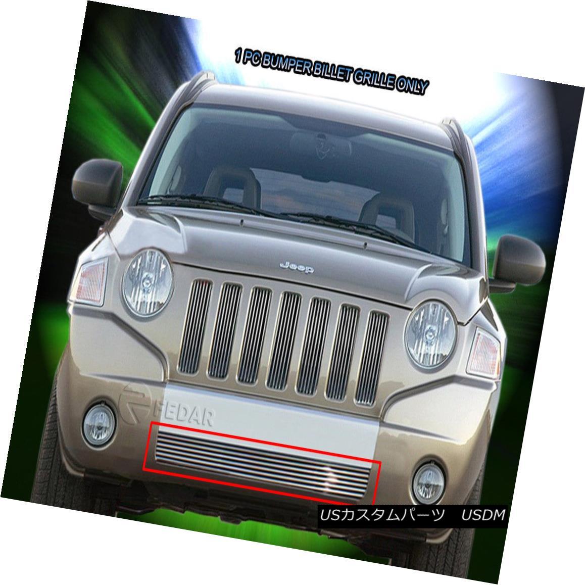 グリル Fedar Fits 06-10 Jeep Compass Lower Bumper Polished Billet Grille Overlay Fedar Fits 06-10ジープコンパスロワーバンパーポリッシュビレットグリルオーバーレイ