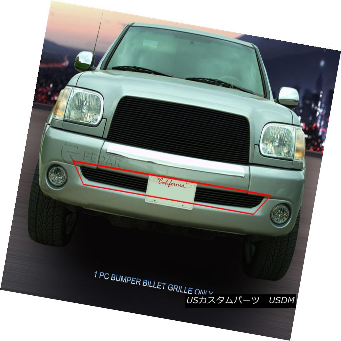 グリル 03-06 Toyota Tundra Black Billet Grille Grill Bumper Insert Fedar 03-06トヨタトンドラブラックビレットグリルグリルバンパーインサートフェルダ