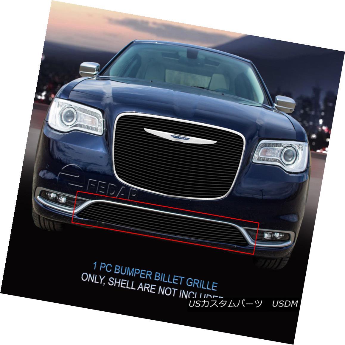 グリル Fedar Fits 2015-2016 Chrysler 300 Black Replacement Bumper Billet Grille Insert Fedar Fitting 2015-2016 Chrysler 300 Black Replacement Bumperビレットグリルインサート