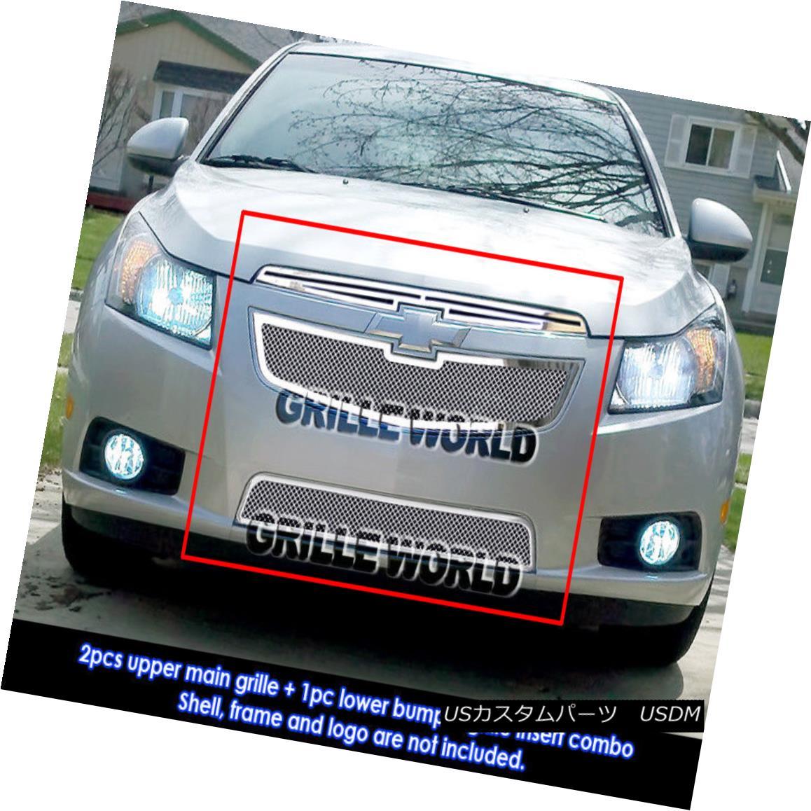 グリル For 2011-2014 Chevy Cruze Stainless Steel Mesh Grille Insert Combo 2011-2014シボレークルーズステンレスメッシュグリルインサートコンボ用