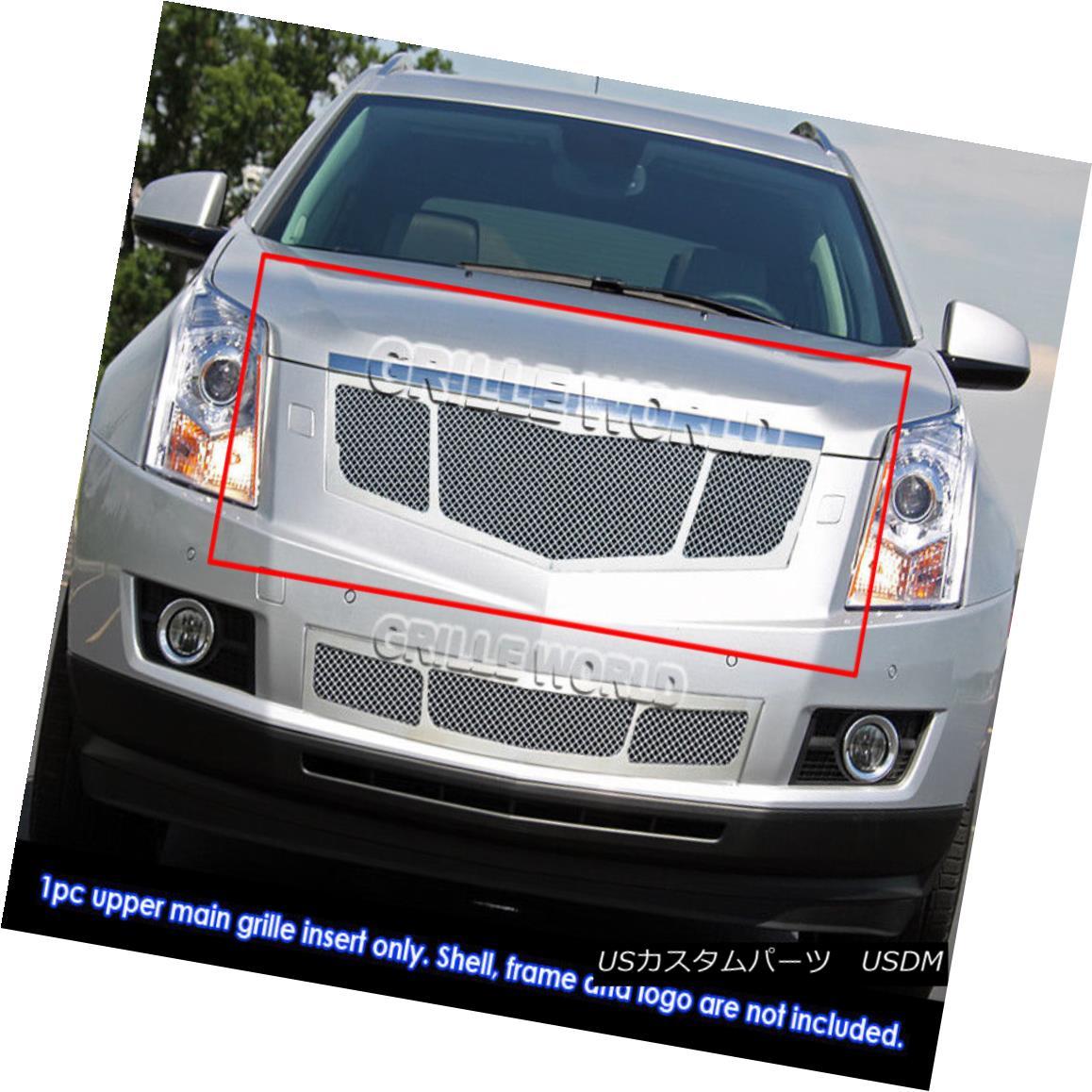 グリル Fits 2010-2012 Cadillac SRX Stainless Steel Mesh Grille Inserts フィット2010-2012キャデラックSRXステンレスメッシュグリルインサート